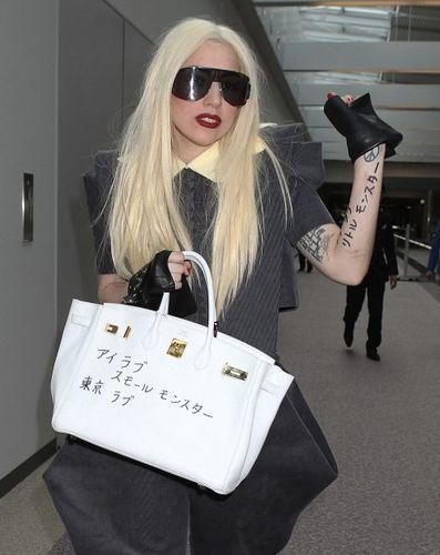 Gaga tokyo
